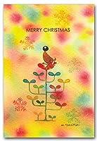 「優しさの種幸せの雫」クリスマスカード メリークリスマス
