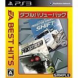 EA BEST HITS ダブルバリューパック ニード・フォー・スピード プロストリート+シフト - PS3
