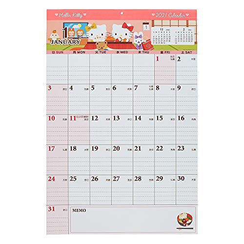 サンリオ(SANRIO) ハローキティ 書き込みカレンダー 2021