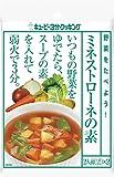 キユーピー3分クッキング 野菜をたべよう! ミネストローネの素 35g 2食 ×8袋