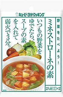 キユーピー3分クッキング 野菜をたべよう! ミネストローネの素 (35g×2)