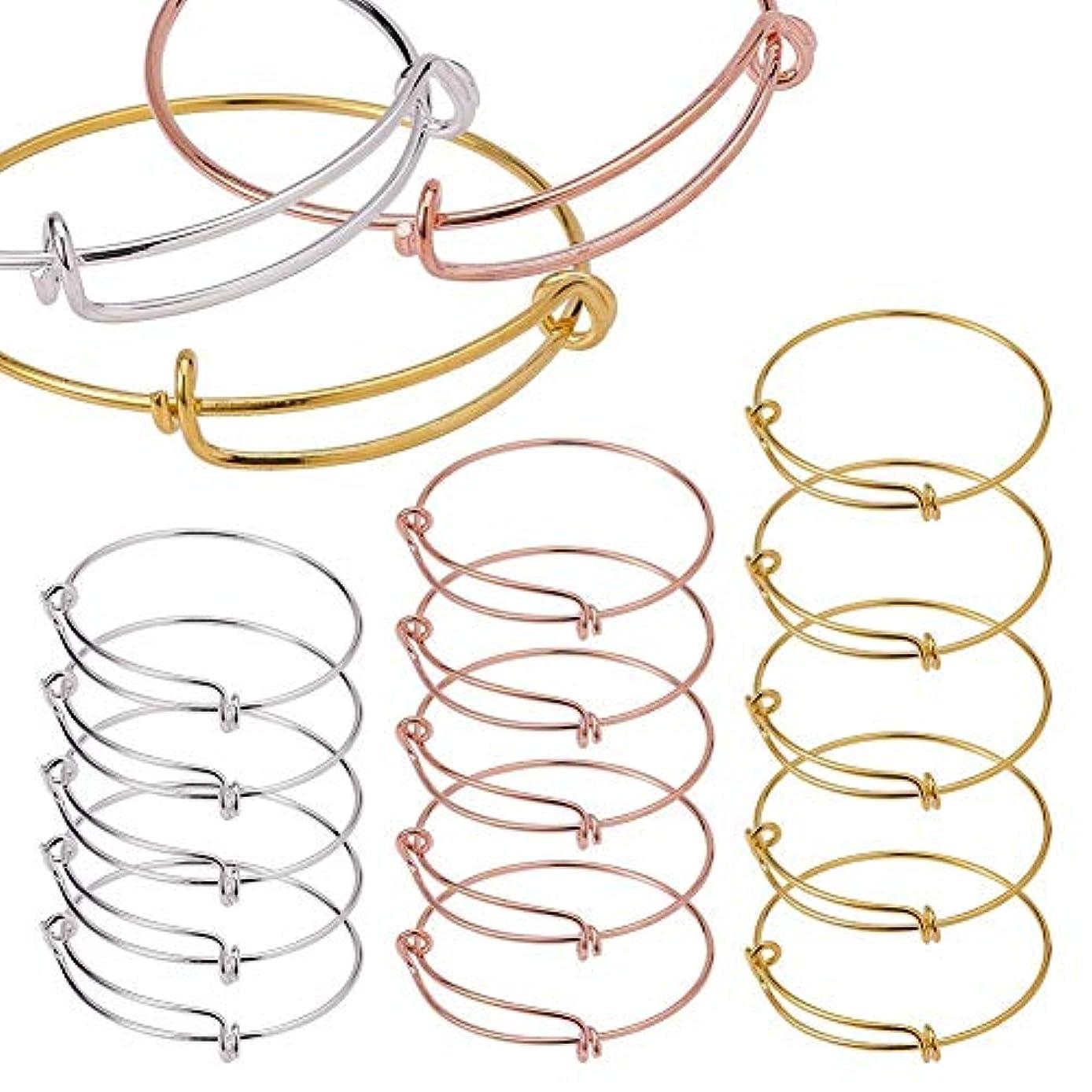 BENECREAT 15PCS/Set Adjustable Wire Blank Bracelet Expandable Bangle for DIY Jewelry Making, 2.5 Inch - Silver & Golden & Rose Gold