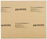 HAKUBA 額縁 ワンタッチ パネル ボ-ド 半切 サイズ 半切 1面 ホワイト FOPB-H