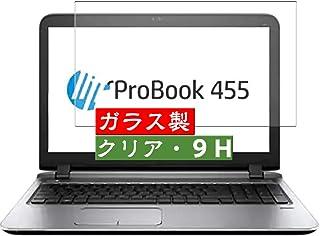 VacFun ガラスフィルム , HP ProBook 455 G3 15.6インチ 向けの 有効表示エリアだけに対応する 強化ガラス フィルム 保護フィルム 保護ガラス ガラス 液晶保護フィルム (非 ケース カバー ) ニューバージョン