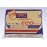 オーブン陶土 ECO【陶芸 オーブン陶芸】BB34011