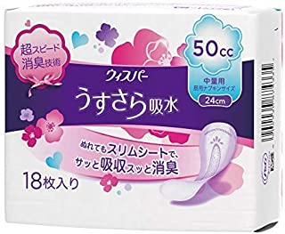 Whisper-Lightly absorbing water medium amount 50cc 18 pieces x 5 pieces set