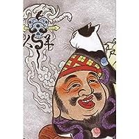 大人用パズルジグソー1000ピース、日本の入れ墨猫木製パズル挑戦難しいゲームおもちゃ,古典的なパズル装飾的な壁画,子供たちの創造的な贈り物,002