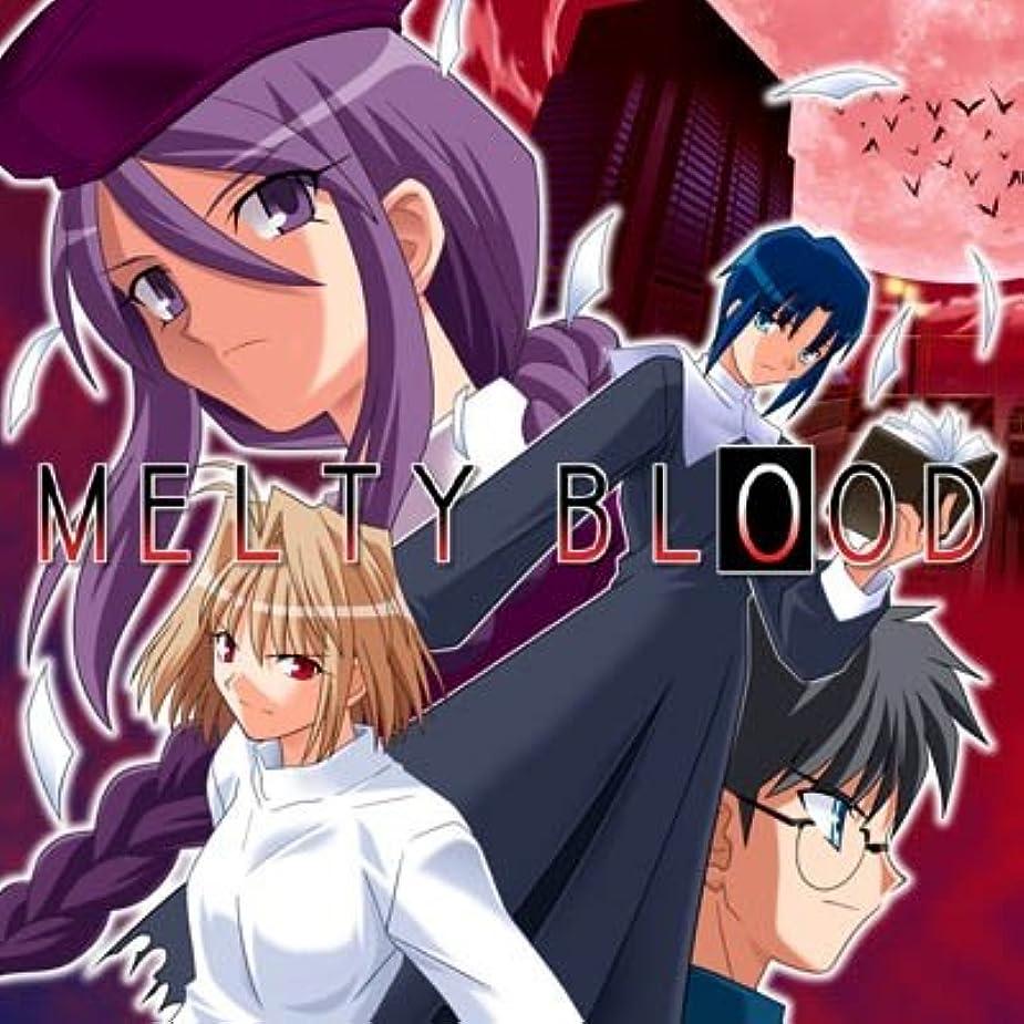 エッセンスタッチブラザー[同人PCソフト]MELTY BLOOD (First Release版)