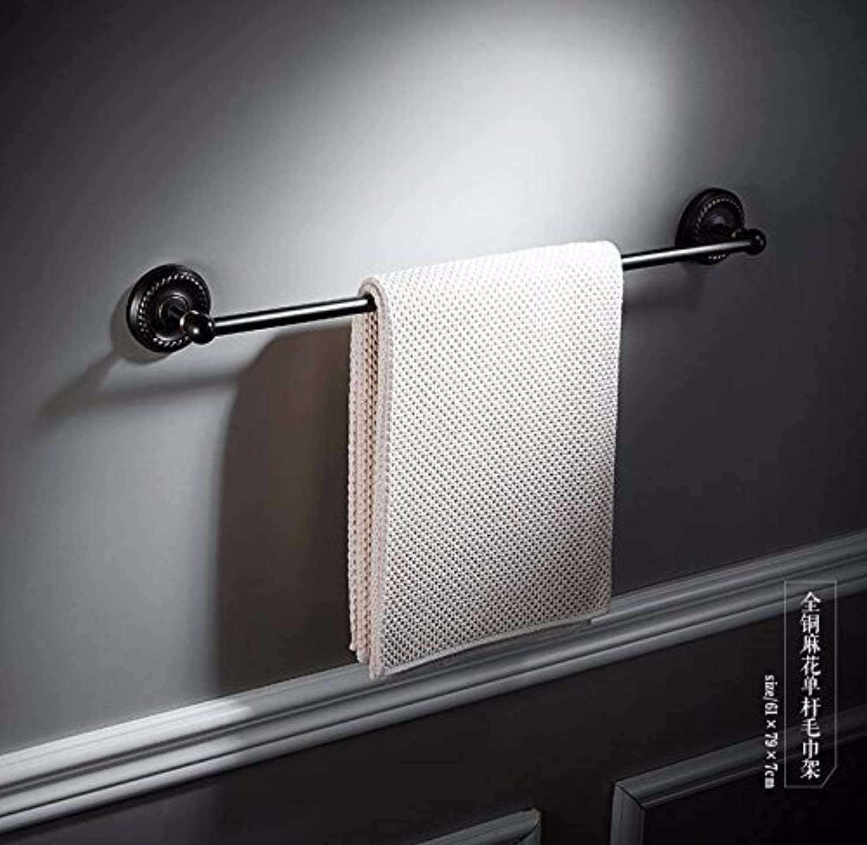 EQEQ 61 cm Black Copper Sanitary Towels On A Shelf System The Sockets-Bains House