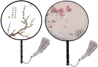 1SourceTek 2 Stück chinesischer japanischer Stil Handfächer transluzente Seide Handfächer Mini doppelseitiges Muster Fächer runde Form Stofffächer Bambusgriff mit Quaste Heimdekoration Rose  Blau