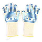 YKS Oven Gloves with 932 Degree Fahrenheit Extreme Heat Resistant (Large Size)