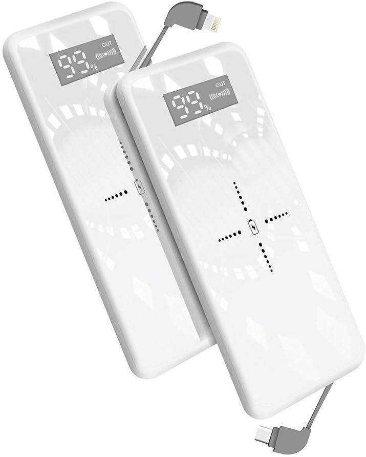 激怒統計的傑出したモバイルバッテリー 10000mAh 大容量 Qi ワイヤレス充電 【PSE認証済】 2ケーブル内蔵 3入力ポート 4台同時充電でき LCD残量表示 急速充電器 軽量 薄型 ライトニング/microUSB/type-Cコネクタ付 機内持ち込みが可能 置くだけ充電iphone/ipad/Android対応 ホワイト…