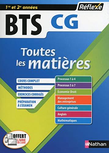 BTS Comptabilité et gestion - Toutes les matières - 2020 (11)