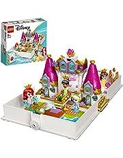 レゴ(LEGO) ディズニープリンセス アリエル、ベル、シンデレラ、ティアナのプリンセスブック 43193