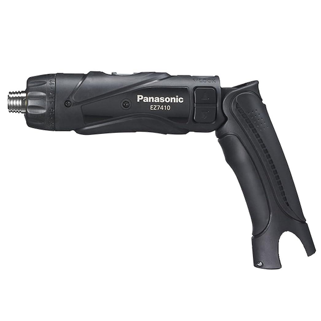 嘆願はっきりしない万一に備えてパナソニック(Panasonic) 充電スティックドリルドライバー 3.6V ※本体のみ(電池パック?充電器?ケースは別売) ブラック EZ7410XB1