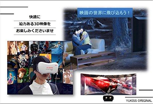 『Yukiss 3D メガネ VR ゴーグル glasses reality 新型5世代目 スーパークリアレンズ採用で3D酔いを大幅改善 焦点・視界距離を調整可能』の6枚目の画像