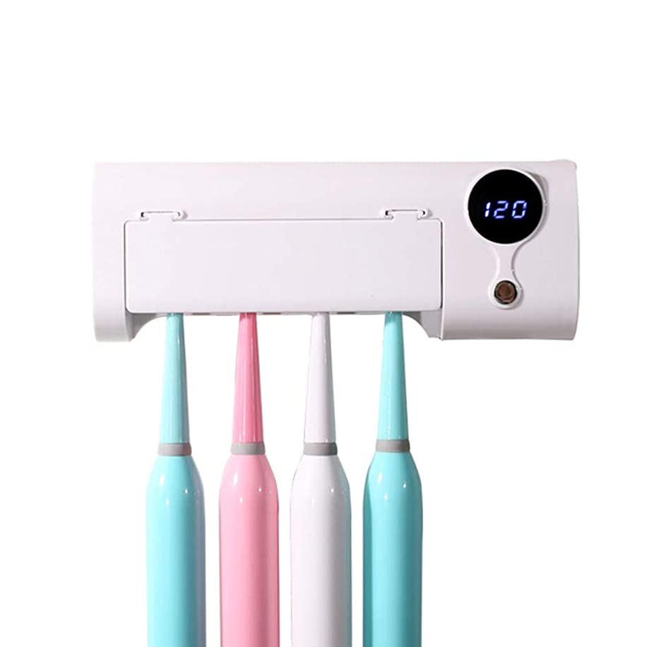 退屈な承認する霧深いaomashangmao UV非傷害歯ブラシ消毒機多機能歯ブラシホルダー