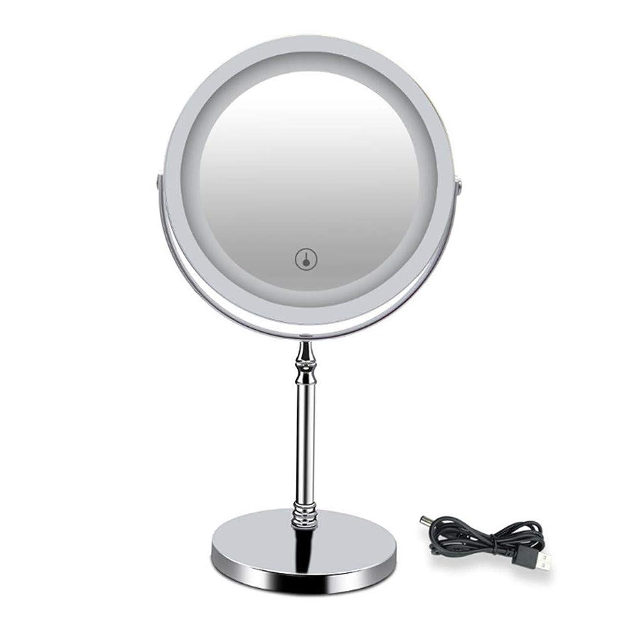 卓上鏡 化粧鏡 スタンドミラー メイク 10倍拡大鏡 LEDライト付き 北欧風 真実の両面鏡 360度回転 化粧道具 化粧ミラー 電池&USB 3 WAY給電