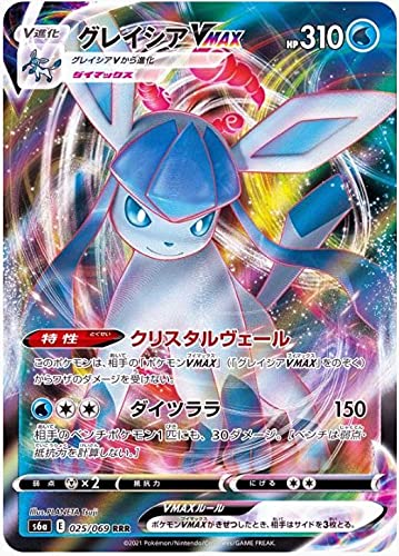 HEART FOR CARDS Pokemon Eevee Heroes S6a Glaziola VMAX 025/069 Glaceon VMAX Japanese + 1 Heartforcards® Toploader Sleeve