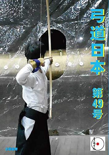 YudoHong Pad Archery Target Toalla de Mano Suave Altamente Absorbente para ba/ño Kichten 12 x 27.5 Pulgadas de Secado r/ápido