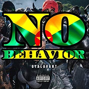 No Behavior