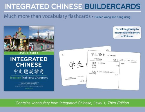 Integrated Chinese BuilderCards (English and Chinese Edition)
