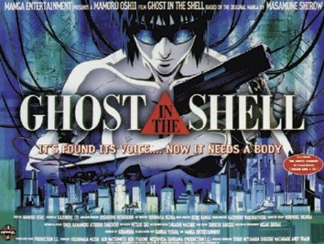 Close Up Póster Ghost in The Shell - Found It's Voice (101,5cm x 68,5cm) + 1 póster Sorpresa de Regalo