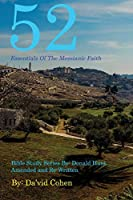 52 Essentials of the Messianic Faith: A Complete Bible Study Series