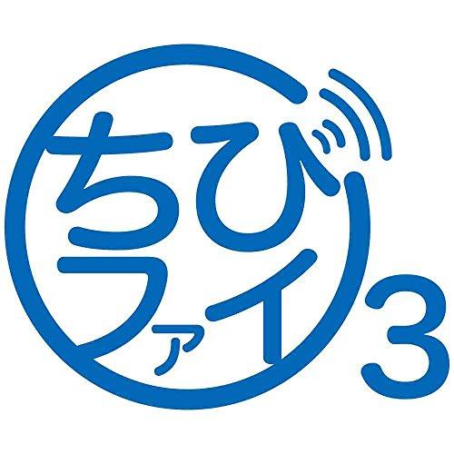 プラネックス『ちびファイ3(MZK-DP150N)』