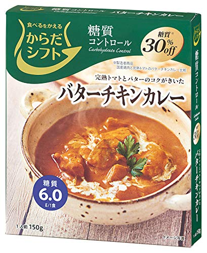 『宮島醤油 からだシフト 糖質コントロール バターチキンカレー 150g×5個』の1枚目の画像