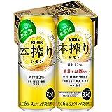 【香料・酸味料・糖類無添加】キリン本搾りチューハイ レモン 500ml×24本
