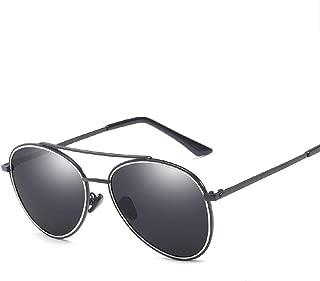 SGJFZD Men Women Polarized Light General Purpose Full Frame Sunscreen UV400 Driving Fashion Sunglasses (Color : Blue+Silver Blue)