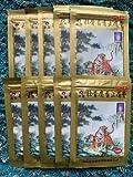 Acongtang 100 Patches/10 Bags LingRui Musk Herbal Plaster - Zhuanggu Shexiang Zhitong Gao