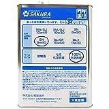 【訳あり オイル缶】 サクラ(SAKURA) エンジンオイル SN 5W-40 (100% 化学合成油) 4L缶 (日本製 4輪車用)