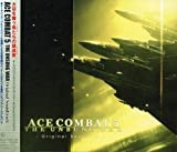 Ace Combat 5: Unsung War /
