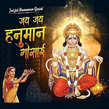 Jai Jai Hanuman Gosai