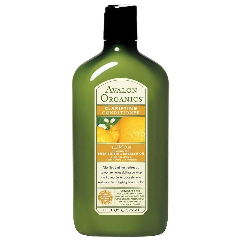 変数インフルエンザボウリング[Avalon ] コンディショナーを明確にアバロンの有機物 - レモン(325ミリリットル) - Avalon Organics Clarifying Conditioner - Lemon (325ml) [並行輸入品]