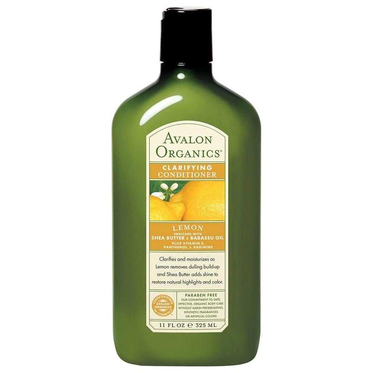 スーツ著名なに対処する[Avalon ] コンディショナーを明確にアバロンの有機物 - レモン(325ミリリットル) - Avalon Organics Clarifying Conditioner - Lemon (325ml) [並行輸入品]