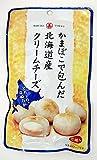 丸善 かまぼこで包んだクリームチーズ 5g×5袋