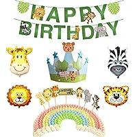 動物 誕生日 飾り付け ライオン 虎 シマウマ ゼブラ ジラフ 可愛い 子供 男の子 ケーキトッパー happy birthday バナー バルーン 風船 バースデー帽子 14枚セット