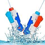 HDJUNTUNKOR Super Water Gun for Kids, 2 Pack WaterSoaker...