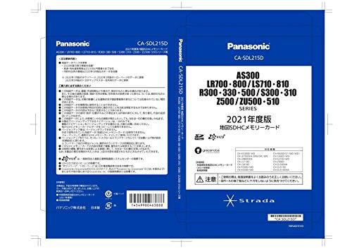 2021年度版 地図SDHCメモリーカードAS300/LS710・810/R300・330・500/S300・310/Z500/ZU500・510/LR700・800シリーズ用 CA-SDL215D