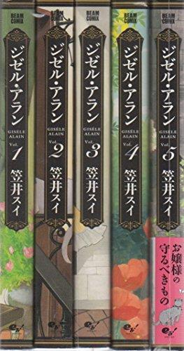 ジゼル・アラン コミック 1-5巻セット (ビームコミックス)の詳細を見る