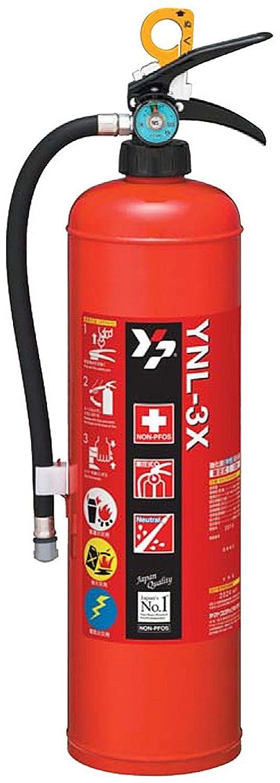 ヤマト YNL-3X 蓄圧式 中性強化液消火器 3型 ※リサイクルシール付