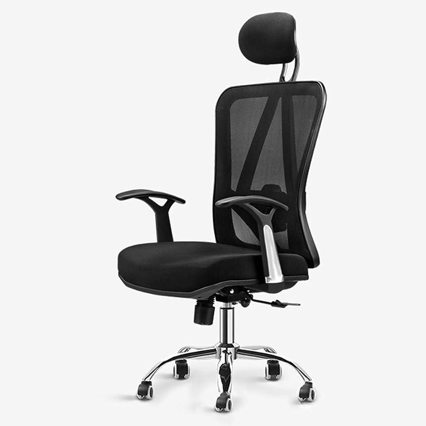 動脈極めて温度事務椅子 パッド入りのブラックシート2対1のシンクロチルトコントロールアジャスタブルアームと調節可能なヘッドレスト付きナイロンベースのエグゼクティブチェア付きチルトテンション 腰サポート 腰痛対策 360度回転 男女兼用