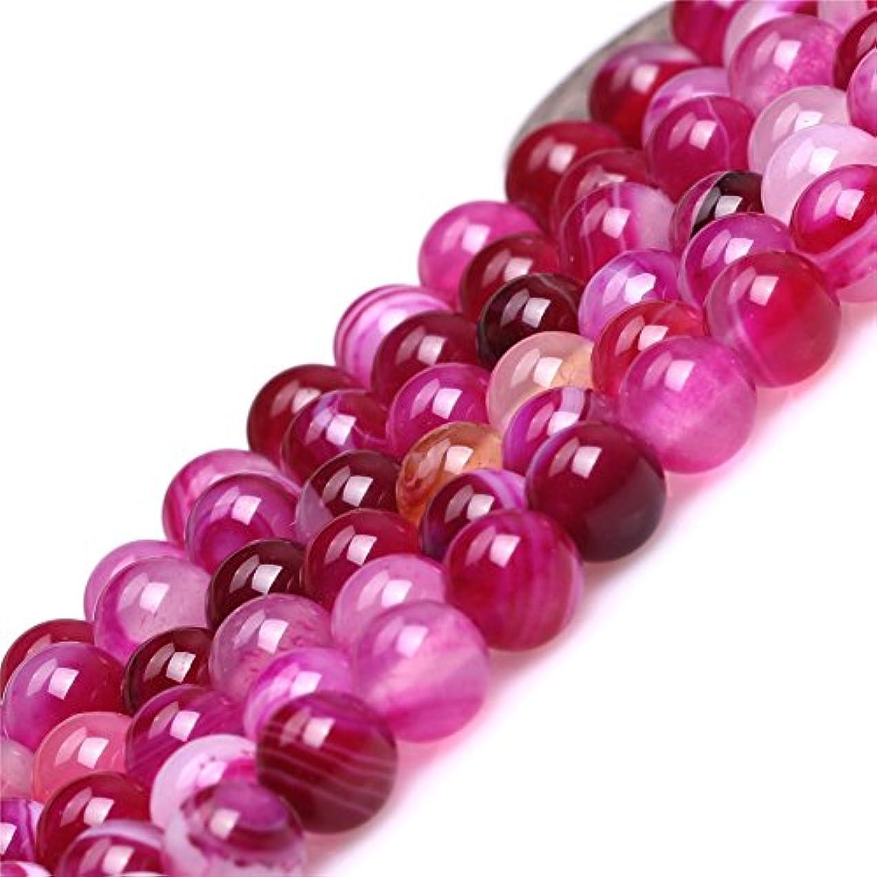 Stripe Plum Agate Beads for Jewelry Making Gemstone Semi Precious 6mm Round 15