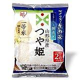 アイリスの生鮮米 無洗米 山形県産つや姫 2合 300g