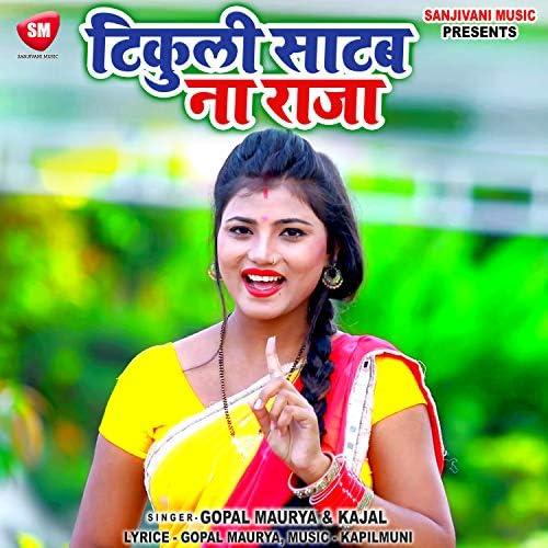 Gopal Maurya & Kajal