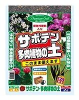 大宮グリーンサービス サボテン・多肉植物の土 2L