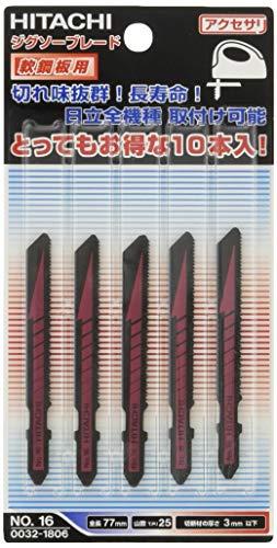 日立工機 ハイコーキ ジグソーブレード [4695]